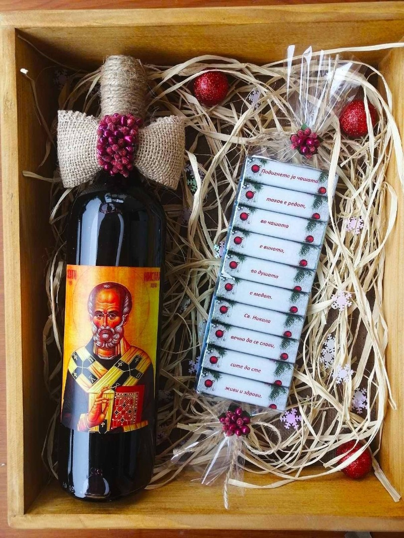 Вино и чоколатца за слава