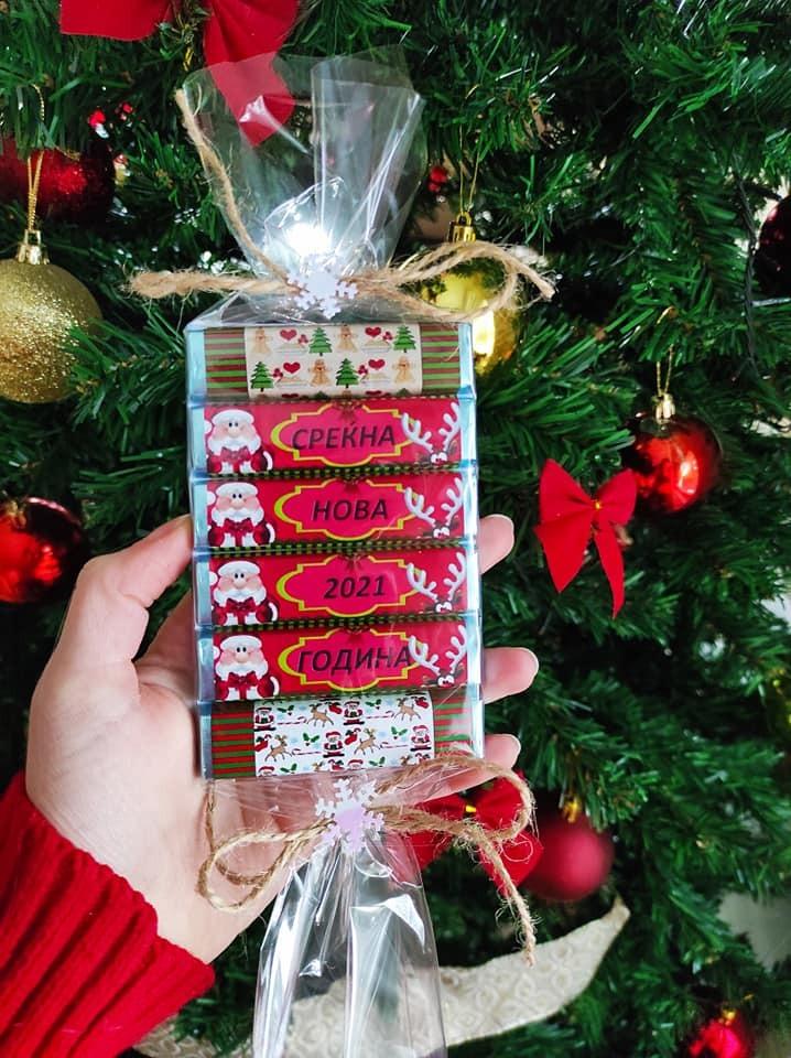 Персонализирани новогодишни чоколатца