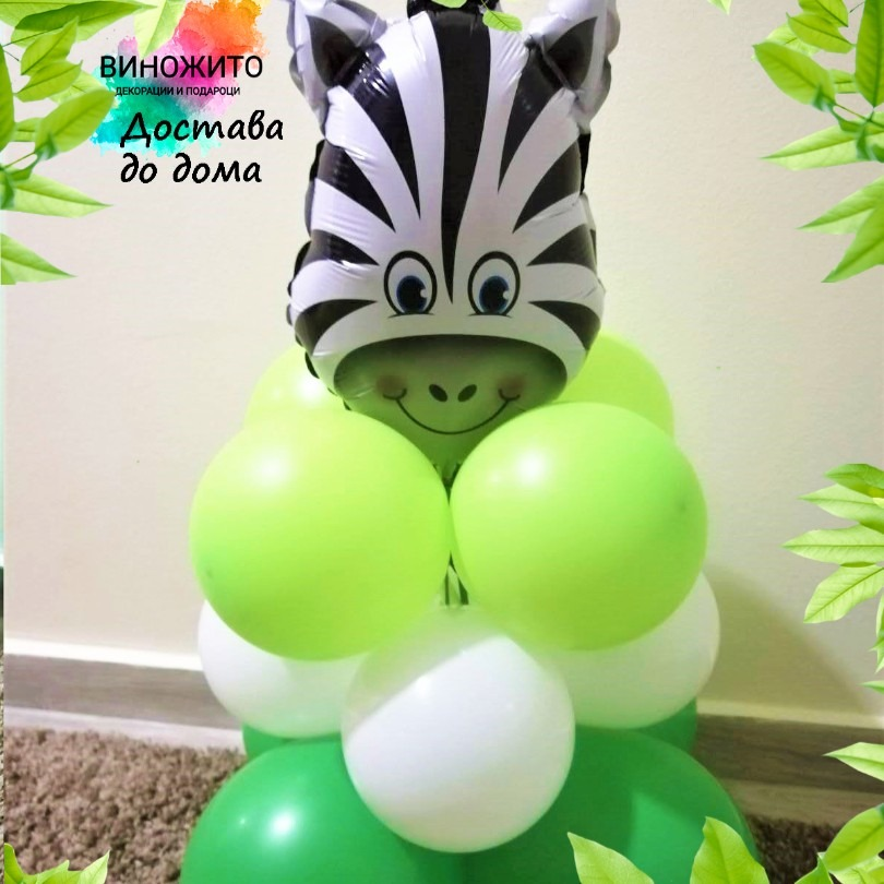 Столбови од балони со животни од џунглата