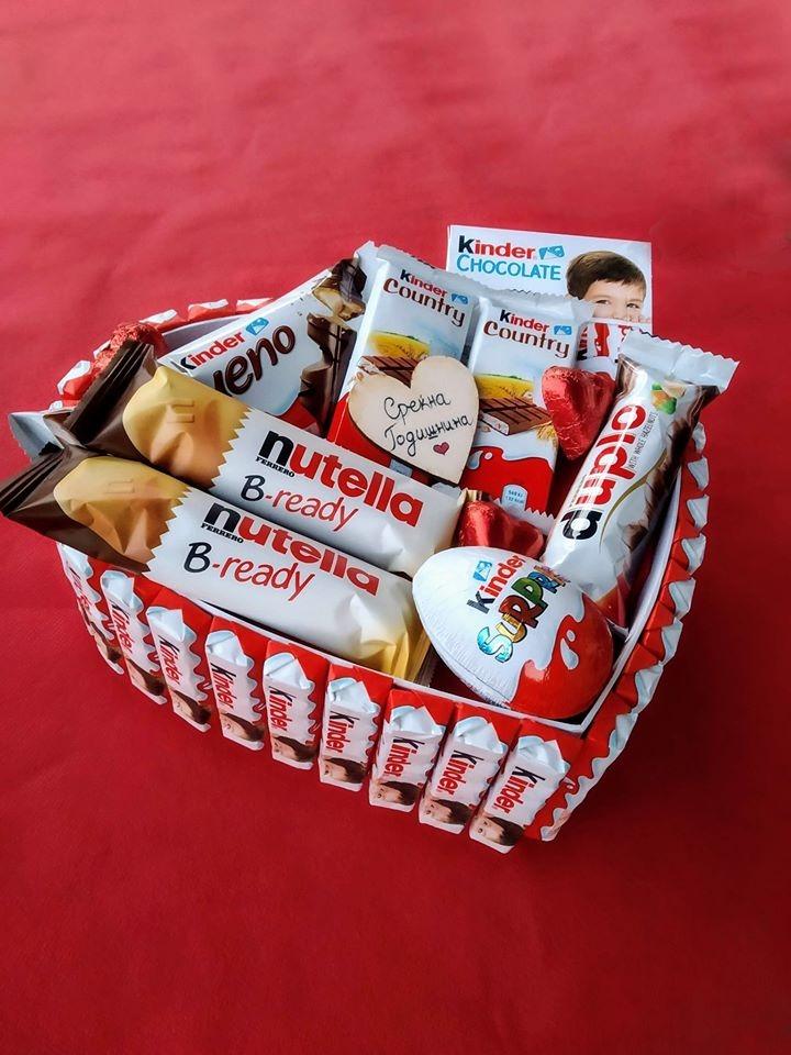 Срце со чоколади