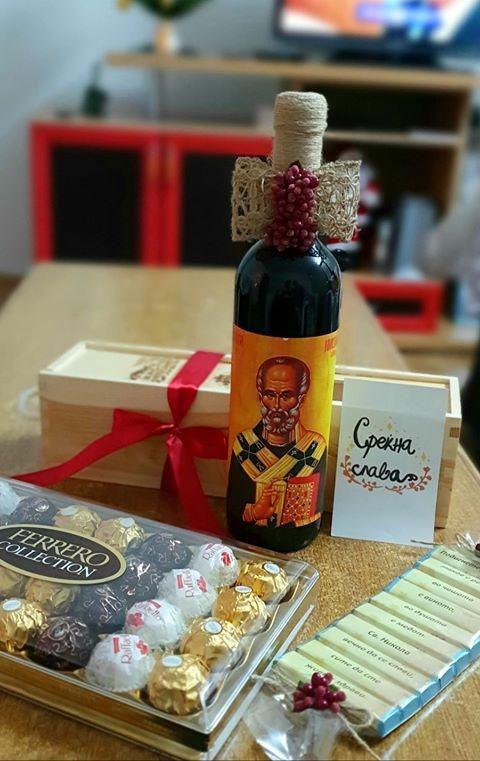 Вино за слава + чоколатца и порака