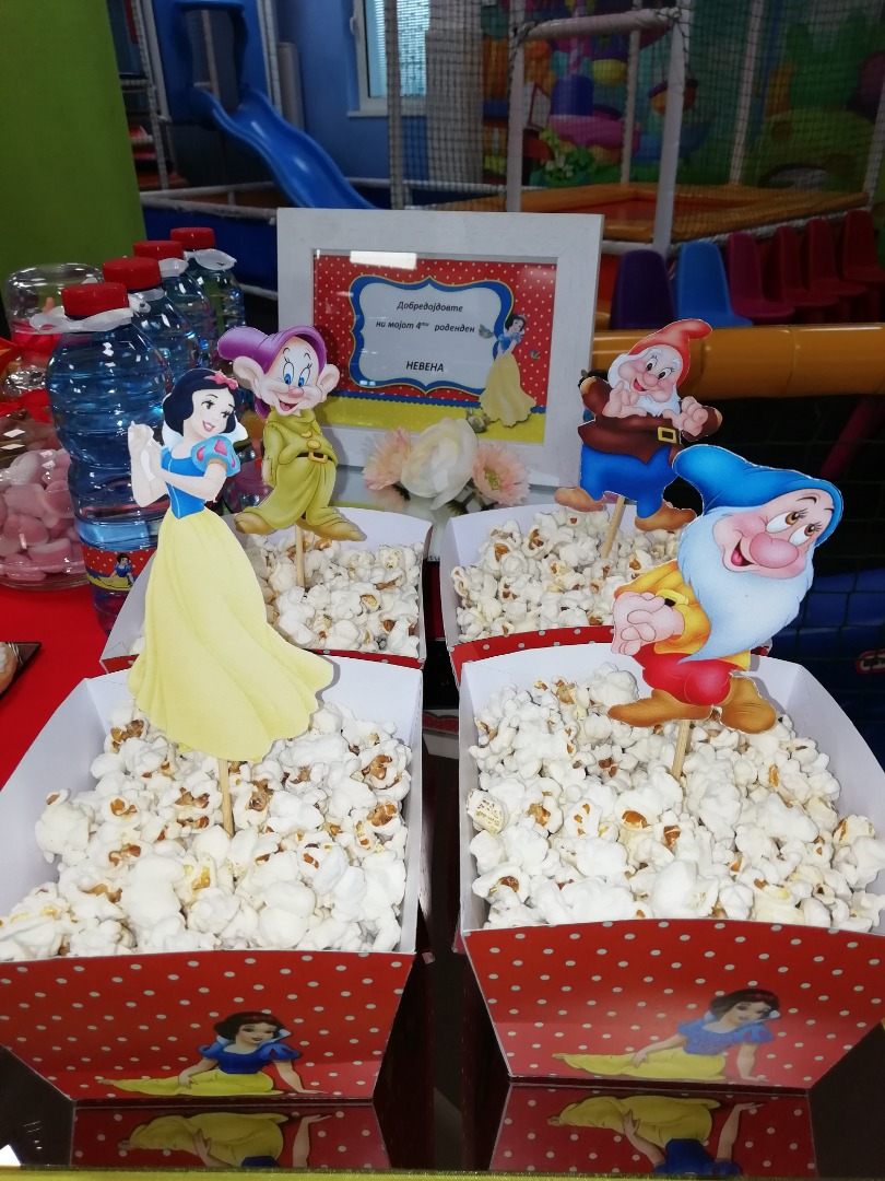 Слатка маса - Снежана и седумте џуџиња