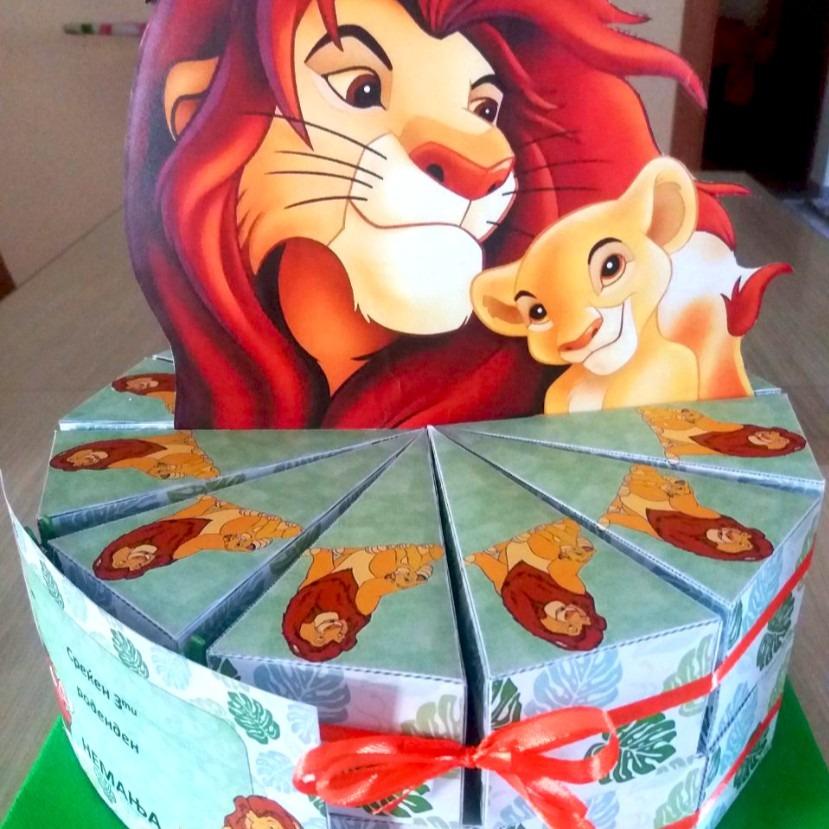 Хартиена торта - Симба