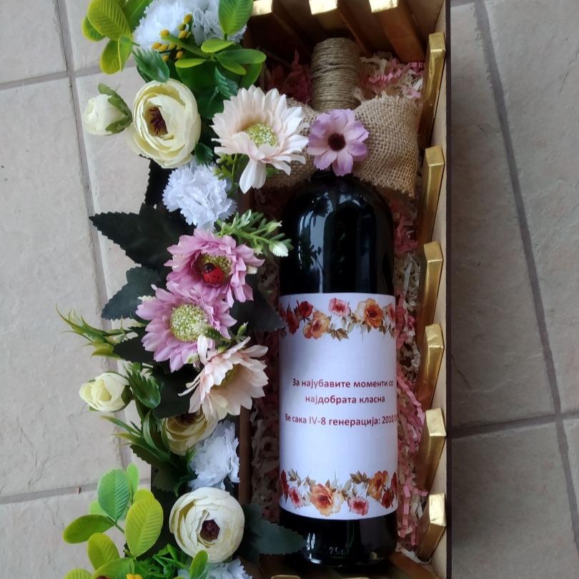Персонализирана кутија со вино